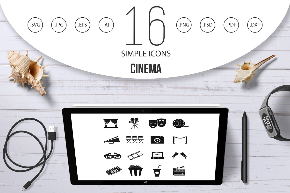 Cinema icons set, simple style in Graphics - product preview 8
