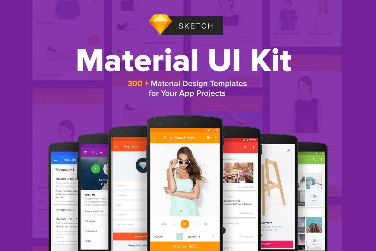 Material Design UI KIT - 300+ Sketch ~ UI Kits and Libraries