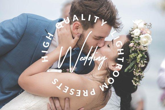 Professional Wedding LR Presets