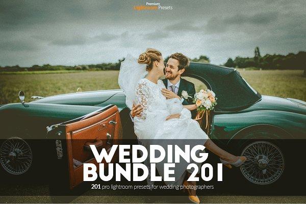 Wedding 201 Lightroom Presets Bundl…