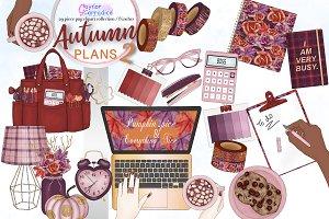 Autumn watercolor office clipart