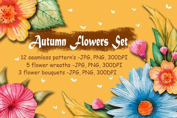 Autumn flowers set