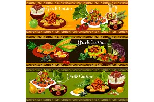 Greek cuisine banners