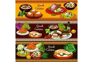 Greek cuisine banners, mediterranean