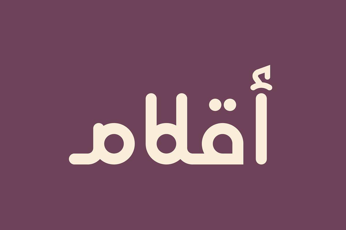 Aqlaam - Arabic Typeface ~ Non Western Fonts ~ Creative Market