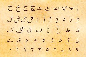 Alphabet symbols of Urdu language