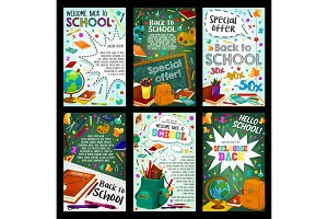 School supplies sale banner with