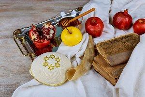 rosh hashanah jewish holiday