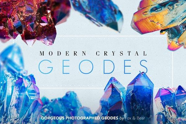 Objects: Fox & Bear - Modern Geode Gem Crystals