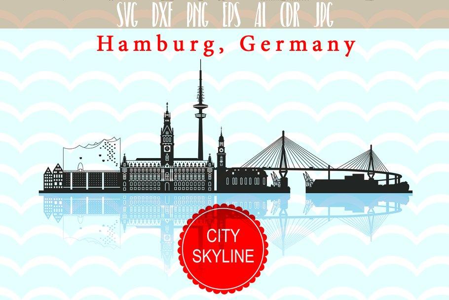 Hamburg SVG Hamburg SVG