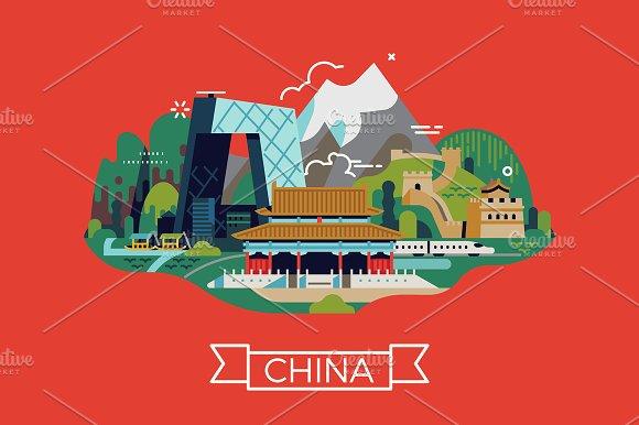 Travel Destination: China