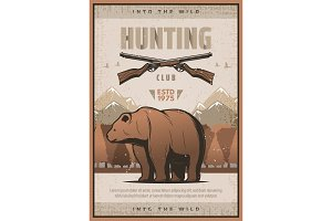 Vector vintage poster or bear and