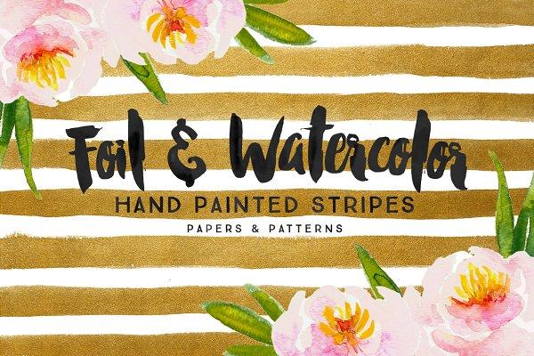Foil & Watercolor Stripes
