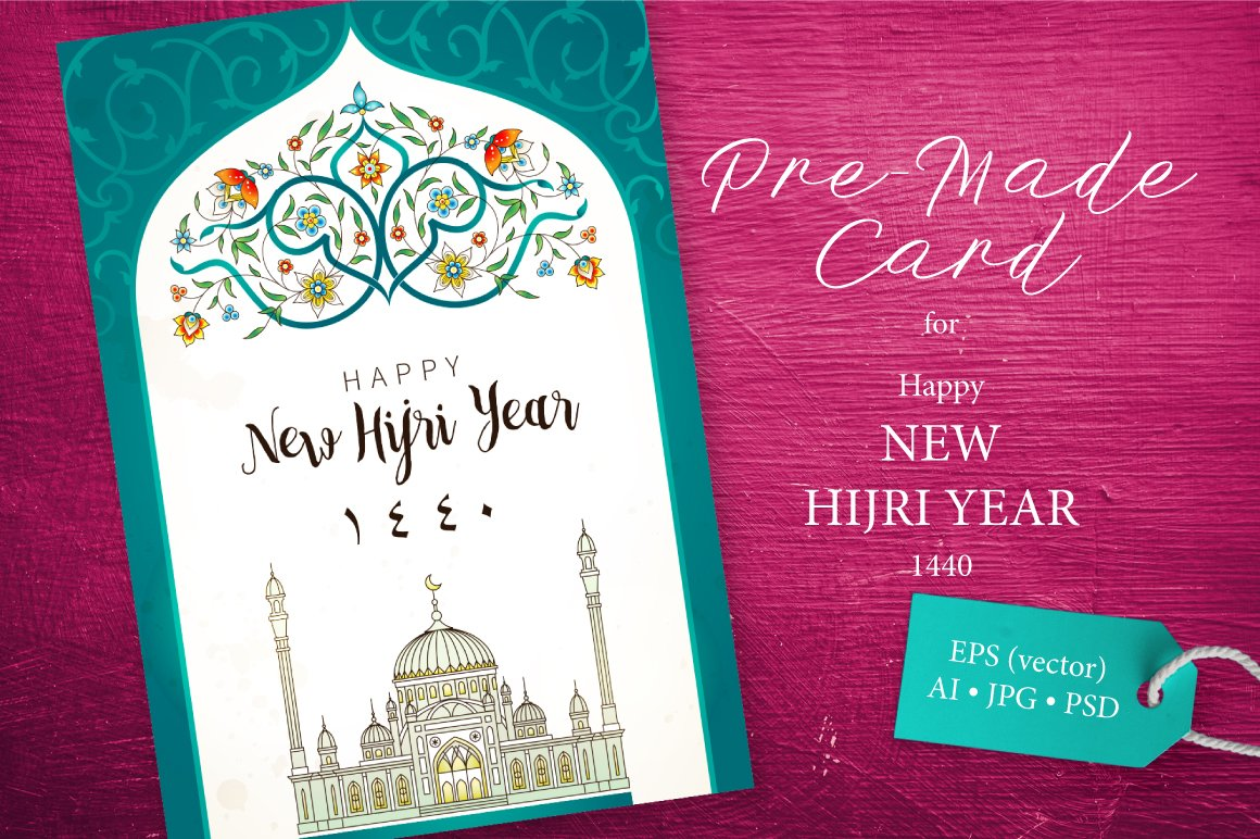 new hijri year pre made card card templates creative market