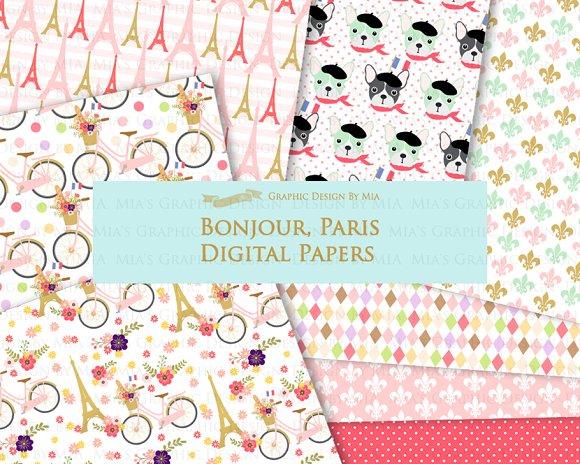 Parisian,Bonjour Paris,Eiffel Tower in Illustrations - product preview 8