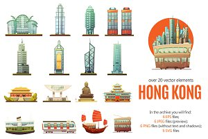 Hong Kong Buildings Cartoon Set