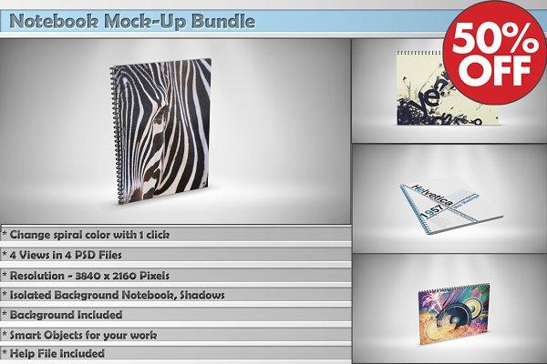 Notebook MockUp Bundle
