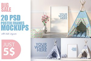 20 PSD. Kids room with frame mockup