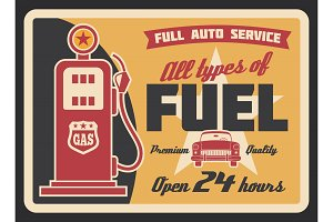 Gas station retro banner