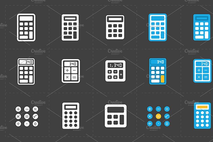 calculator, vector illustration ~ Illustrations ~ Creative Market
