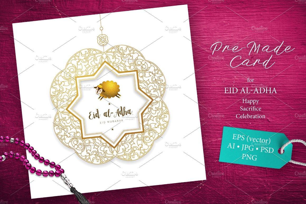 4 Eid Al Adha Pre Made Card Card Templates Creative Market
