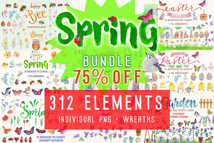 spring bundle watercolor clipart in Illustrations