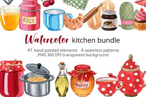 Watercolor Kitchen Accessories Set