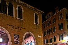 Venice by night 041.jpg