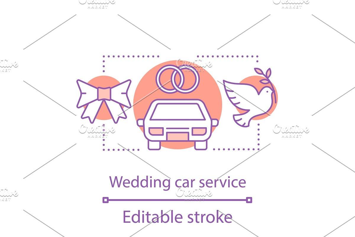 Wedding Car Service Concept Icon Icons Creative Market