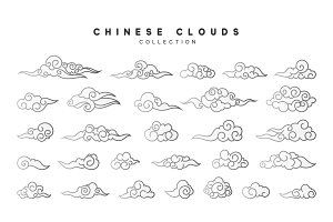 Clouds, isolated in Chinese style