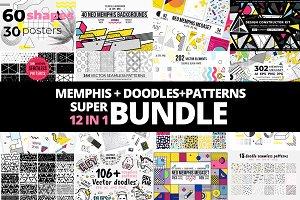 Mega Bundle. Memphis+Doodle+Pattern