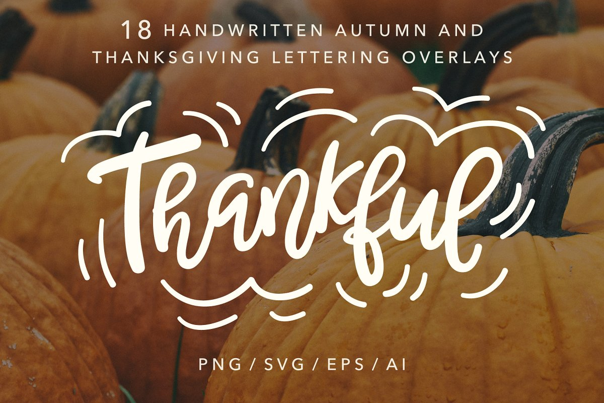View Gather Gobble Wobble And Shop Til You Drop Svg Thanksgiving Crafter Files