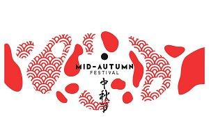Mid-Autumn Festival.