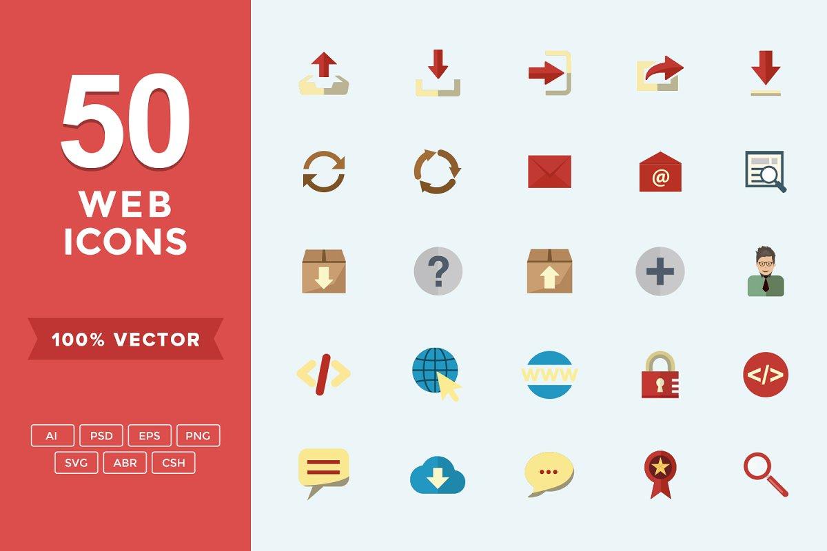 Flat Icons Web Set