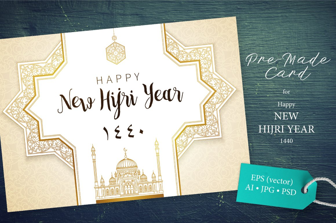 5 new hijri year pre made card card templates creative market new hijri year pre made card card templates creative market m4hsunfo