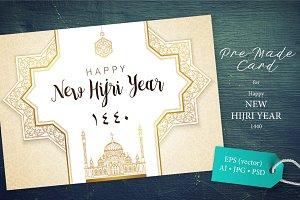5. New Hijri Year Pre-Made Card