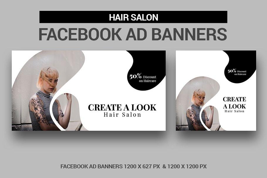 Hairs Salon Facebook Ad Banners Creative Photoshop Templates Creative Market