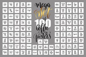 SET OF 100 COFFEE POSTERS