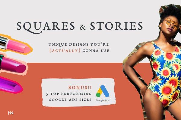 Templates creative market templates squares m4hsunfo