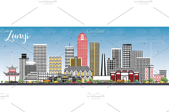 Zunyi China City Skyline