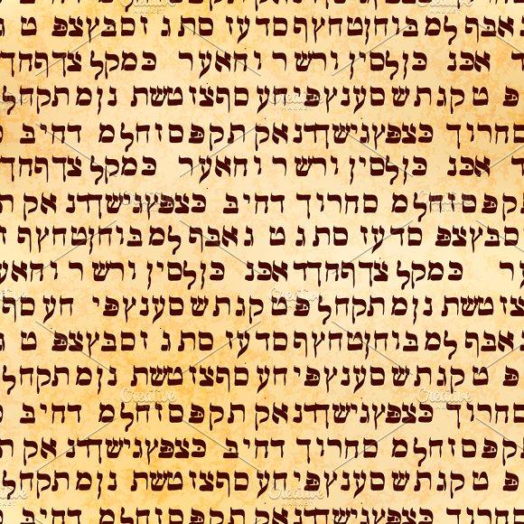 Abstract hebrew manuscript