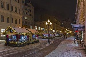 Kiosks of the Christmas Fair