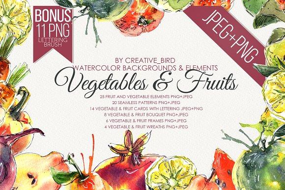 Watercolor Vegetables & Fruits