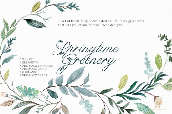Illustrations and Illustration Products: SmallHouseBigPony - SPRINGTIME GREENERY SET