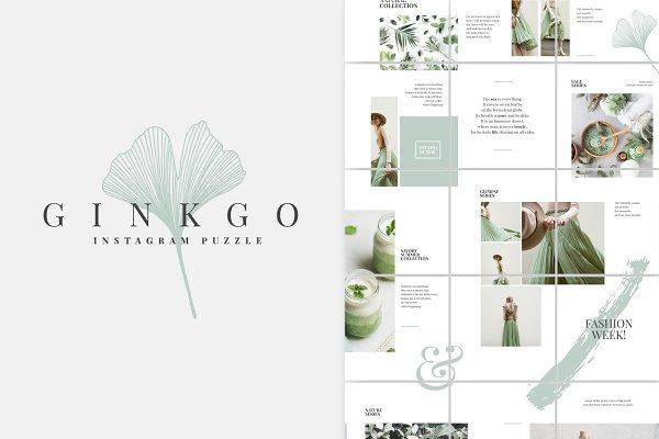 Social Media Templates: Studio Sumac - Ginkgo Instagram Puzzle Template