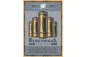 Electrical service retro card