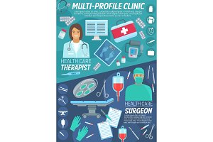 Primary care and surgery banner