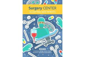 Surgery hospital center