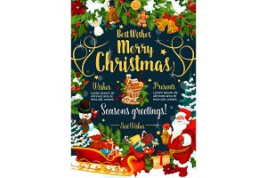 Christmas festive poster with gift