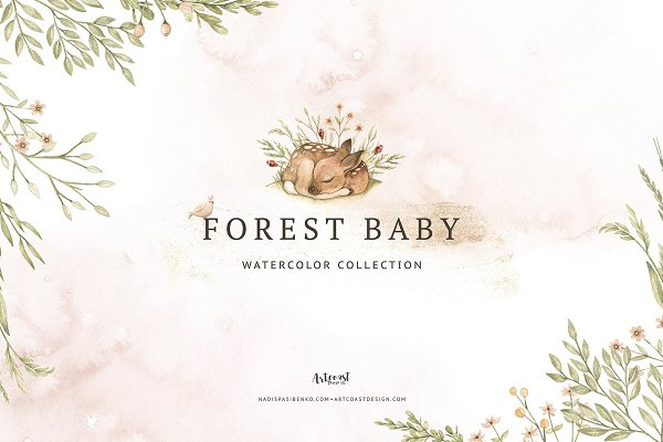 Illustrations and Illustration Products: Spasibenko Art - Watercolor Forest Baby
